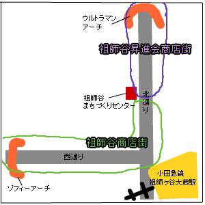 Cocolog_oekaki_2010_08_31_10_19